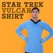 Star Trek Vulcan Uniform